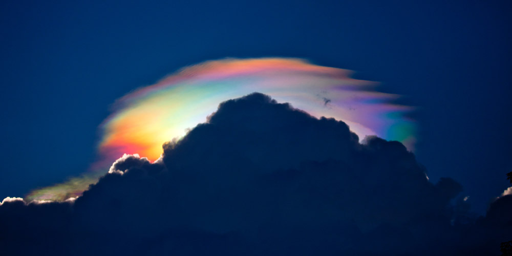 Fiery Treble Clef In Rainbow Flames: CIRCUMHORIZONTAL ARC